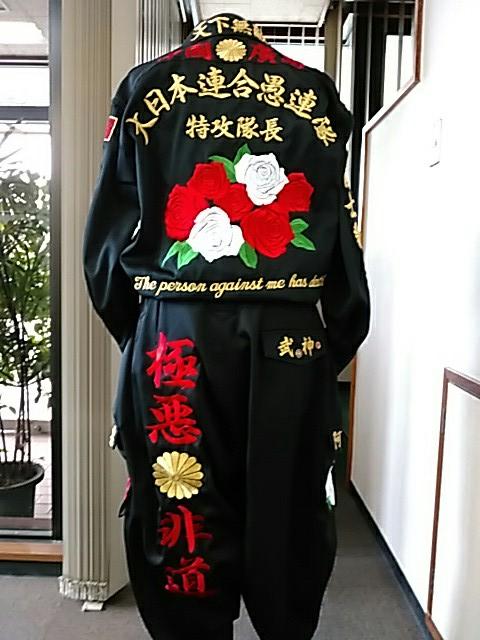 黒の特攻服の後ろに紅白薔薇の刺繍