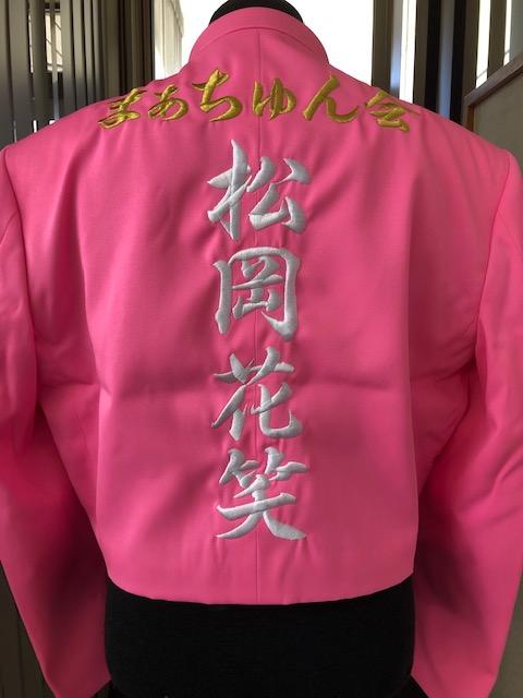 ピンク学ランにまぁちゅん会の刺繍